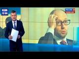 Отстранение премьера Арсения Яценюка с должности Новости Украины Сегодня War in Ukraine