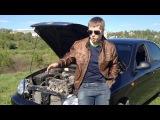 Bad Auto Chevrolet Lanos (Daewoo Lanos или ZAZ Chance)