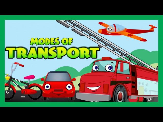 Modes of Transport for Children | Kids Learning | Kids Hut