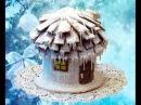 Пряничный домик избушка