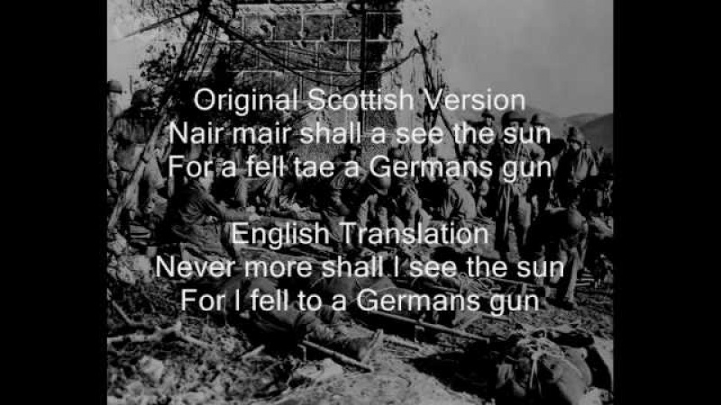 Sgt MacKenzie - We Were Soldiers Soundtrack with Lyrics