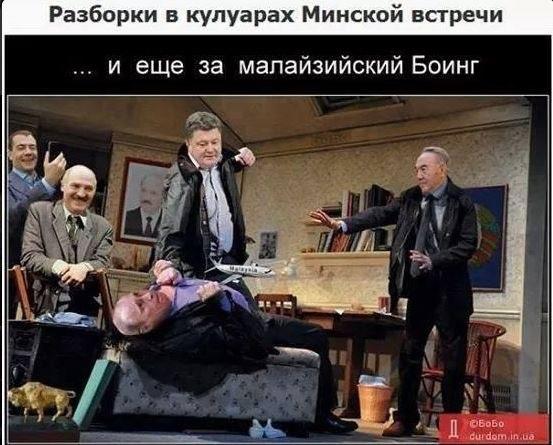 Могерини: Завтра в Минске будет шанс, которым нельзя не воспользоваться - Цензор.НЕТ 6587