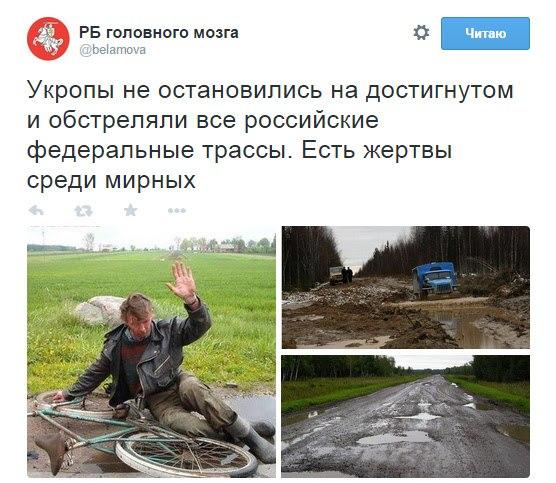 """Террористы обстреляли позиции """"Азова"""" в Широкино из крупнокалиберных пулеметов, - Шкиряк - Цензор.НЕТ 4231"""