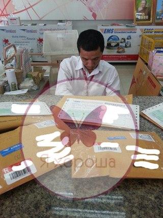 тайские мишки для похудения