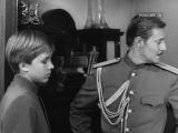 Адъютант его превосходительства. (1969. Серия 4).