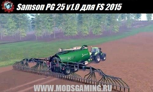 Farming Simulator 2015 trailer download mod v1.0 Samson PG 25