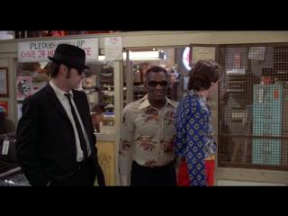 Братья Блюз - The Blues Brothers (1980)