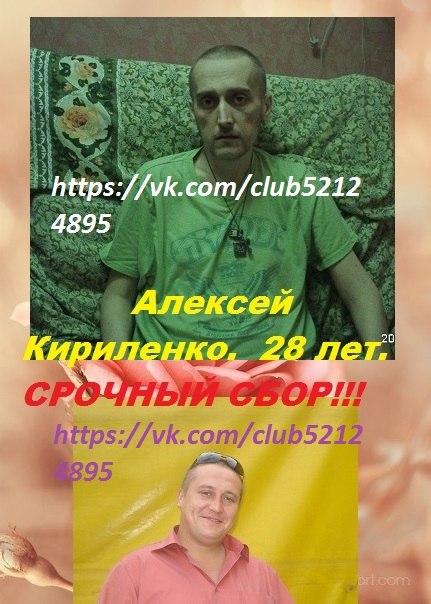 https://pp.vk.me/c625421/v625421573/8545/rv2_0TDOLOA.jpg