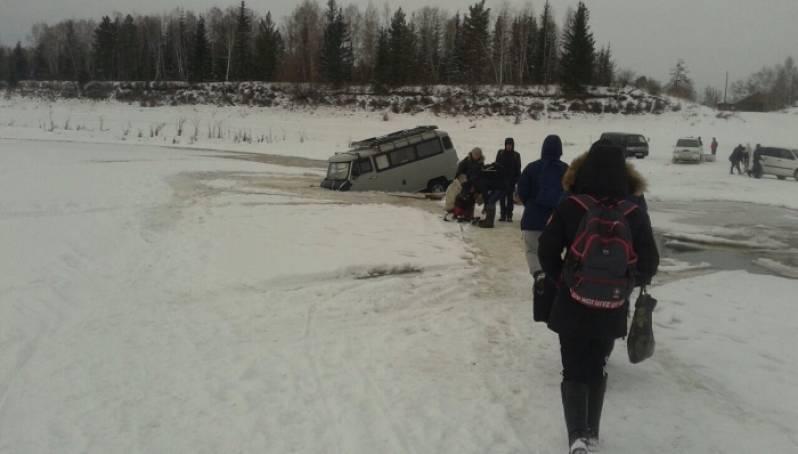 """Переправы на автодороге """"Вилюй"""" откроются в декабре"""