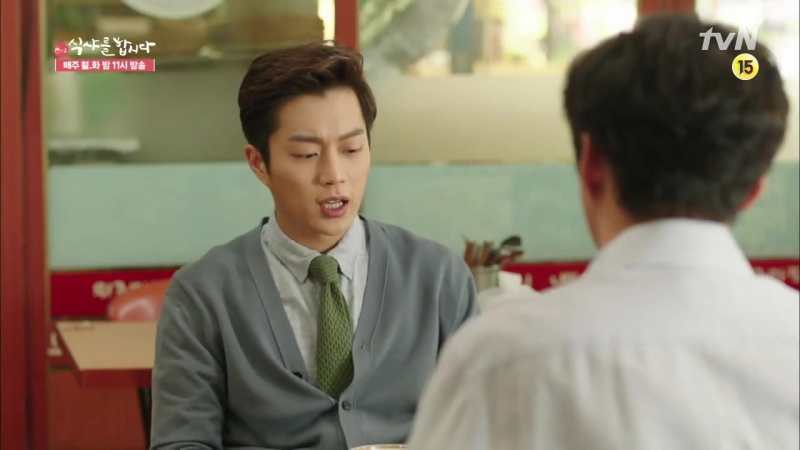 [TV] 1.06.2015 Lets Eat 2, Ep.17 - Goo DaeYoung Cut 2