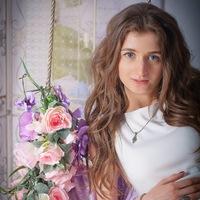 Тургеневская Анастасия
