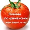 Novini Po-Rivnenski