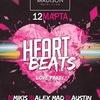12 МАРТА - MADISON club @ Heart Beats