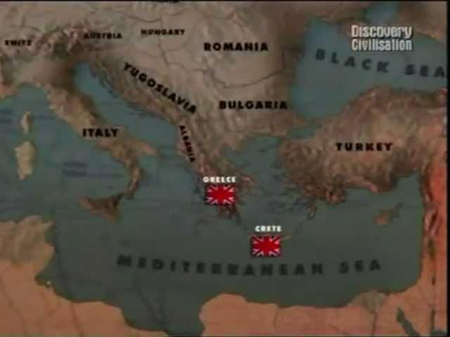 Поля сражений Компания на Балканах часть 1