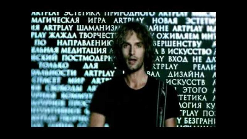 Thomas Nevergreen - Since You've Been Gone.avi