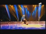 Marcel Contulescu | Romania Danseaza | Audition