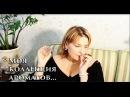 Коллекция ароматов 1 часть (Моя коллекция ароматов Lancôme, Paco Rabanne, CHANEL)
