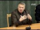 В.В.Жириновский в МГИМО