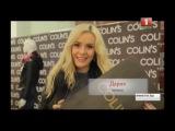 Сюжет Открытие магазина Colin's XXL Woman TV