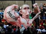 Мультик Взрослым!!! 16+ Путин !!! Баба Яга!!! Кощей!!! и Обама!!!Cartoon For! About Putin!!! 16+
