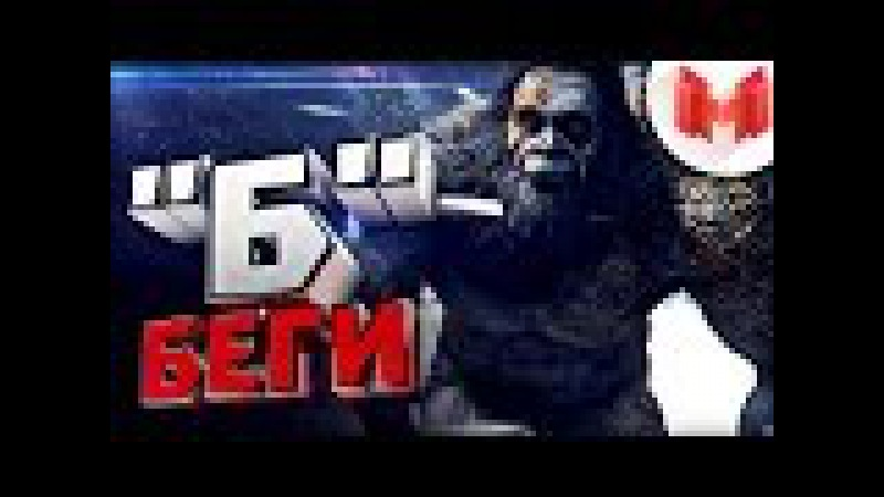 Far Cry 4 [Долина Йети] Баги, Приколы, Фейлы