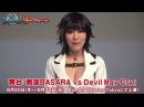 舞台「戦国BASARA vs Devil May Cry」キャストコメント 柴 小聖