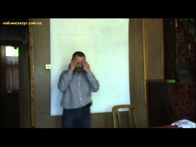 Сергей Данилов - Запускаем Работу Энергетического Каркаса (Стяжание Духа) (из СПАСА)