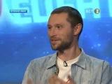 Интервью Дмитрия Шаменкова на телеканале БСТ