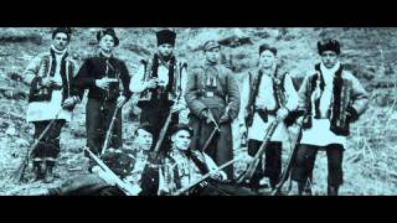 Хроніка Української повстанської армії 1942 1954 Частина Друга
