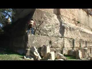 Израиль. Тайны Храмовой горы. Следы богов. Часть 2