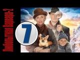 Любопытная Варвара 2 сезон 7 серия (2014) детектив, комедия, мелодрама 13 ноября 2014
