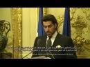 Cérémonie le prince Salman bin Abdul Aziz au Sénat français