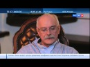 Правда Андрея Фурсова. Бесогон TV. Россия2417.01.2015