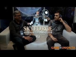 Эрик ДеМилт - интервью о Skyforge (mmo rpg) | Игромир 2014
