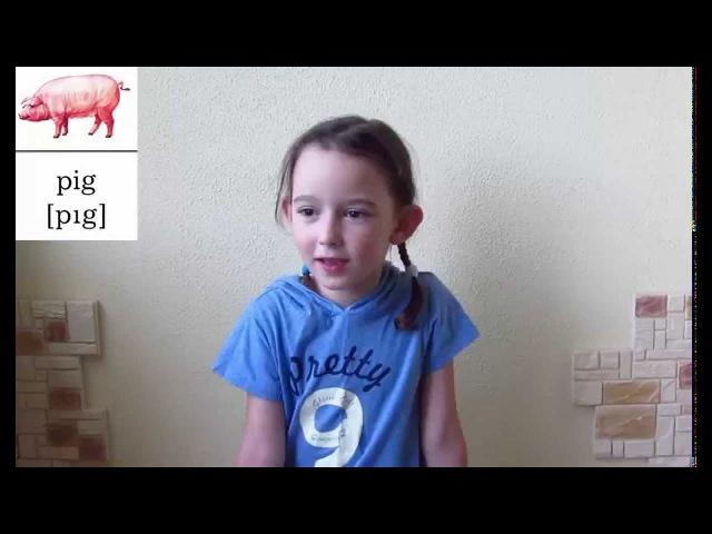 Как учить с ребенком английский