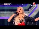 Anyri Mysterya - Bring Me To Life(Х фактор 5, Ирина Василенко, Evanescense cover 06 12 2014)