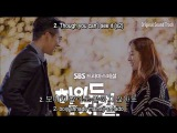 J Rabbit - Wonderful World (Hyde, Jekyll, Me OST) English Sub