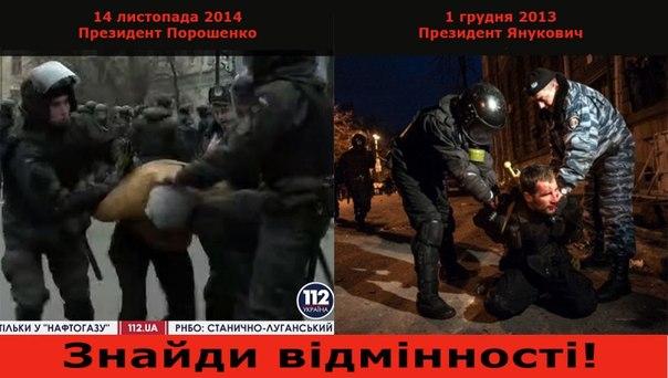 Янукович и его сын Александр разрабатывали планы похищений активистов Евромайдана, - Антон Геращенко - Цензор.НЕТ 8465
