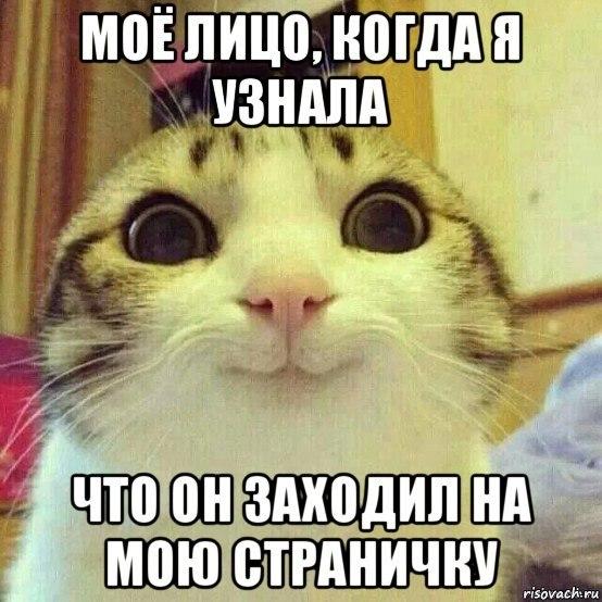 Фото №369419707 со страницы Оли Калининой