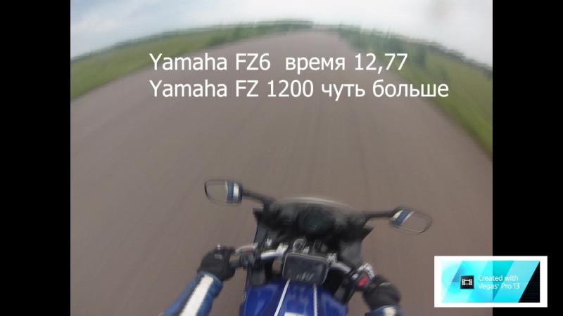 FZ6 против FJ1200 402м