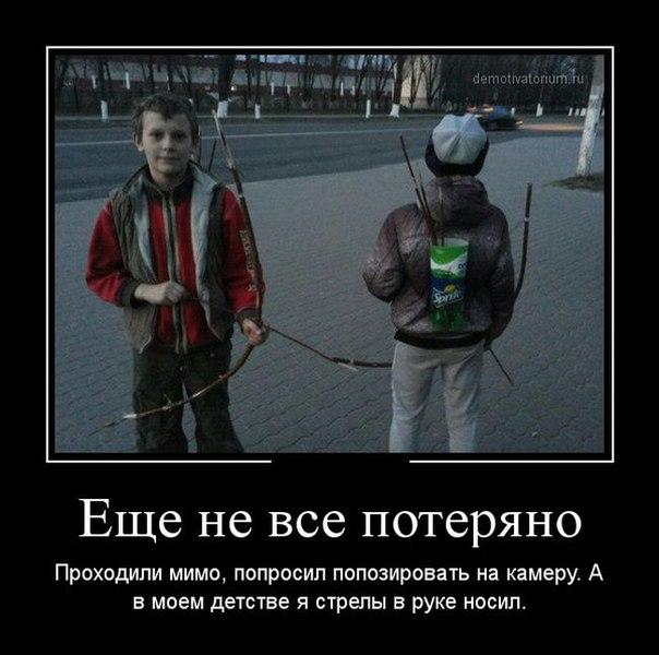 Ностальгия по детству/юности: 90-е годы! | ВКонтакте