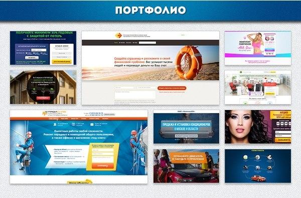 Купить украинские прокси socks5 для чекер 4game