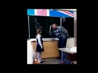 Учениця дала здачі вчителю