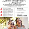 """""""Oriflame"""" -в Альметьевске для Вас!"""