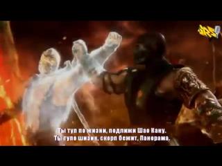 Скорпион vs Саб-Зиро.Эпичная Рэп Битва!