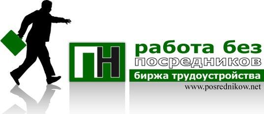 Свежие вакансии в одессе 2014 год работа точка ру в новосибирске свежие вакансии
