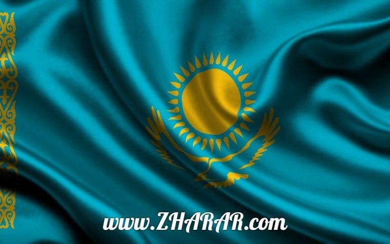 Ағылшынша шығарма: Қазақстан (Kazakhstan)