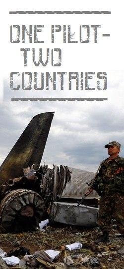 Афиша Хабаровск «Руины Нефтегорска»