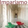 Impariamo l'italiano - Изучаем итальянский язык