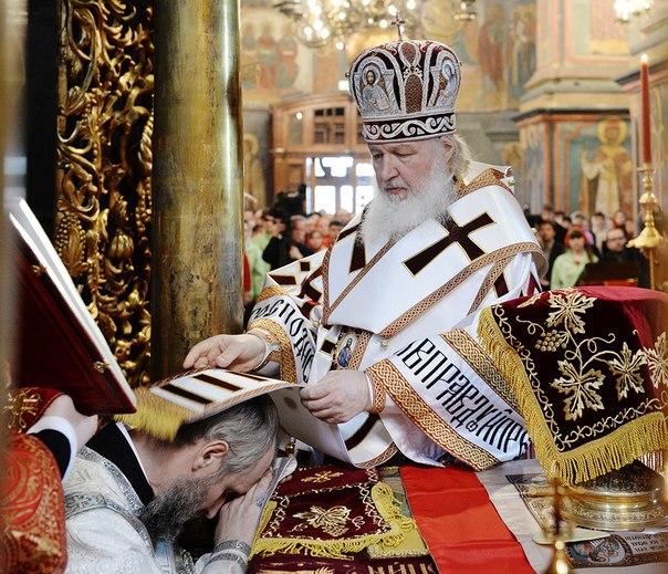 Святейший Патриарх Московский и всея Руси Кирилл в социальной сети В КОНТАКТЕ. GFygOGUJozY